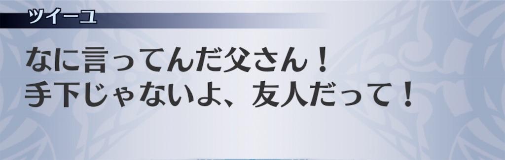 f:id:seisyuu:20200420142651j:plain