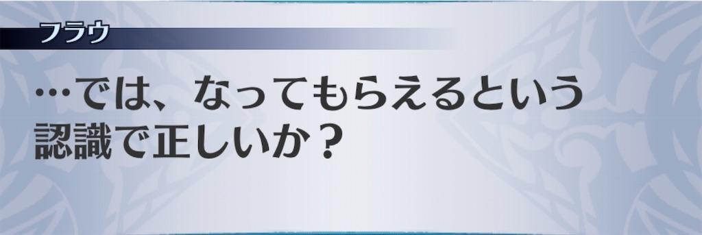 f:id:seisyuu:20200420142656j:plain