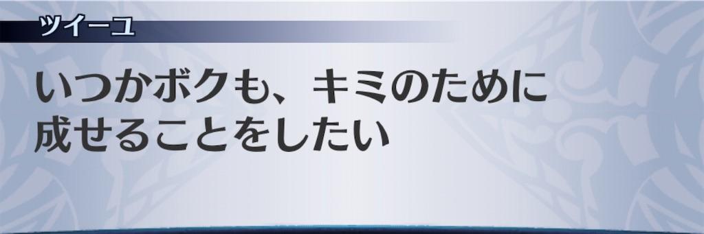 f:id:seisyuu:20200420142708j:plain