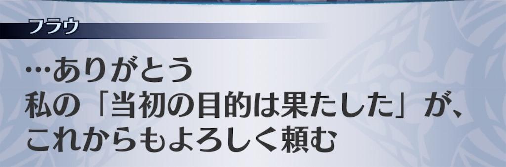 f:id:seisyuu:20200420142712j:plain
