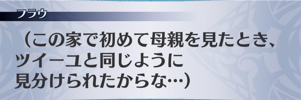 f:id:seisyuu:20200420142919j:plain