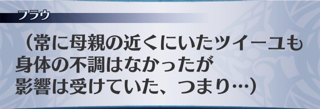 f:id:seisyuu:20200420142923j:plain