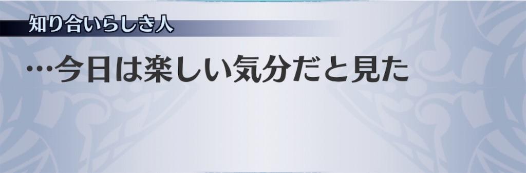 f:id:seisyuu:20200420184530j:plain