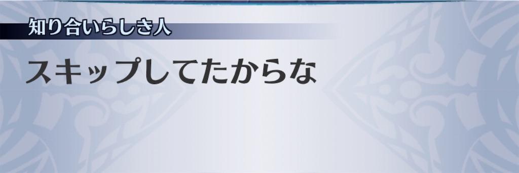 f:id:seisyuu:20200420184642j:plain