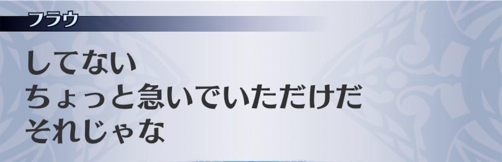f:id:seisyuu:20200420184724j:plain
