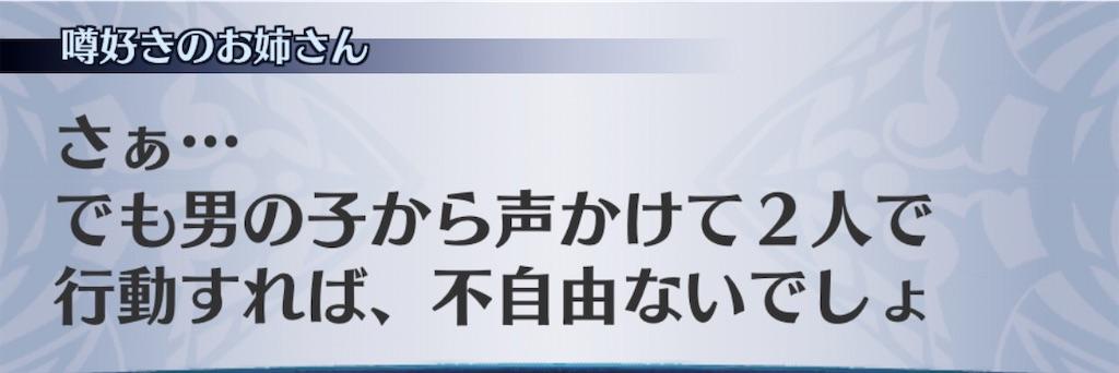 f:id:seisyuu:20200420185017j:plain