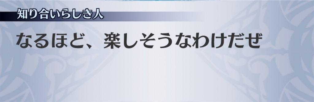 f:id:seisyuu:20200420185022j:plain