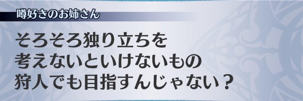 f:id:seisyuu:20200420185203j:plain