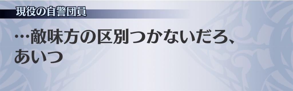 f:id:seisyuu:20200420185326j:plain