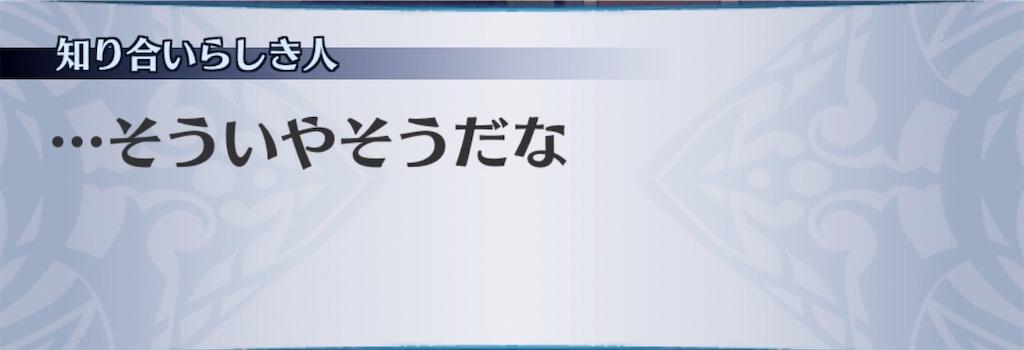 f:id:seisyuu:20200420185331j:plain