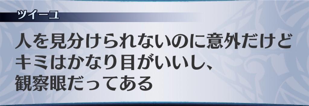 f:id:seisyuu:20200420185622j:plain