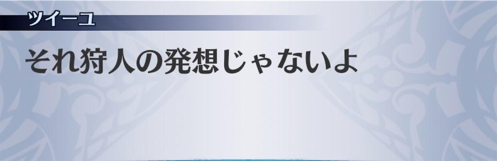 f:id:seisyuu:20200420185802j:plain