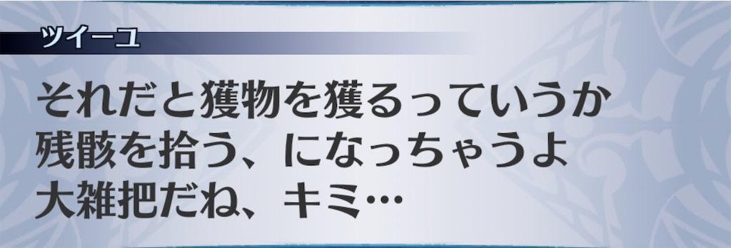 f:id:seisyuu:20200420185811j:plain