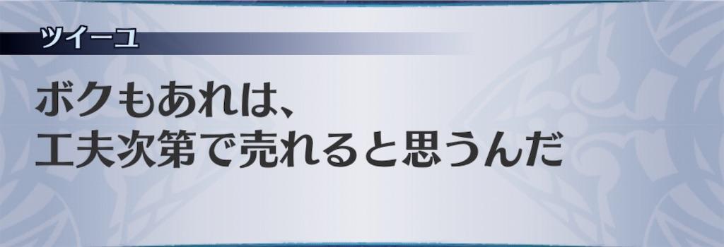 f:id:seisyuu:20200420190628j:plain