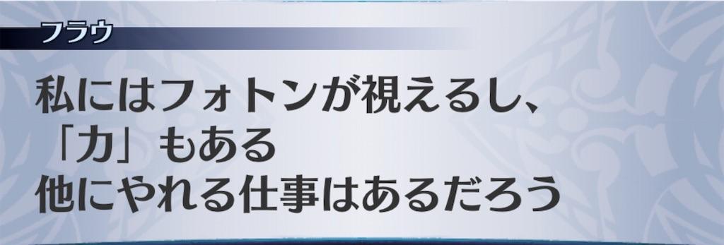 f:id:seisyuu:20200420190736j:plain