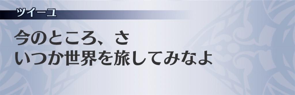 f:id:seisyuu:20200420191032j:plain