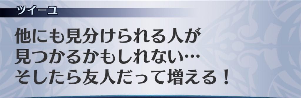 f:id:seisyuu:20200420191035j:plain