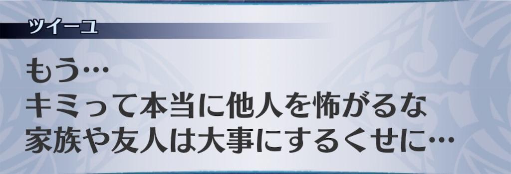 f:id:seisyuu:20200420191240j:plain