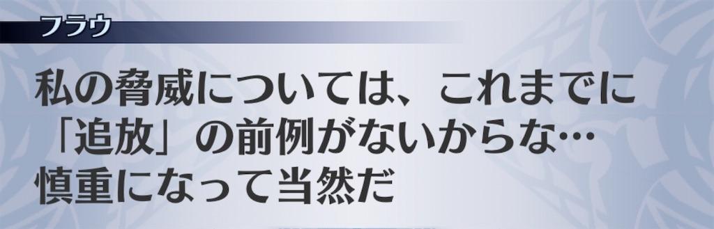 f:id:seisyuu:20200420191250j:plain
