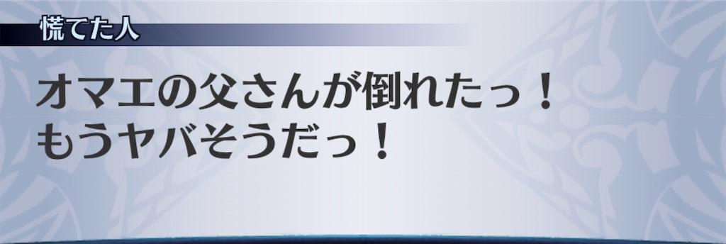 f:id:seisyuu:20200420191719j:plain