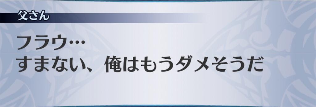 f:id:seisyuu:20200420191733j:plain