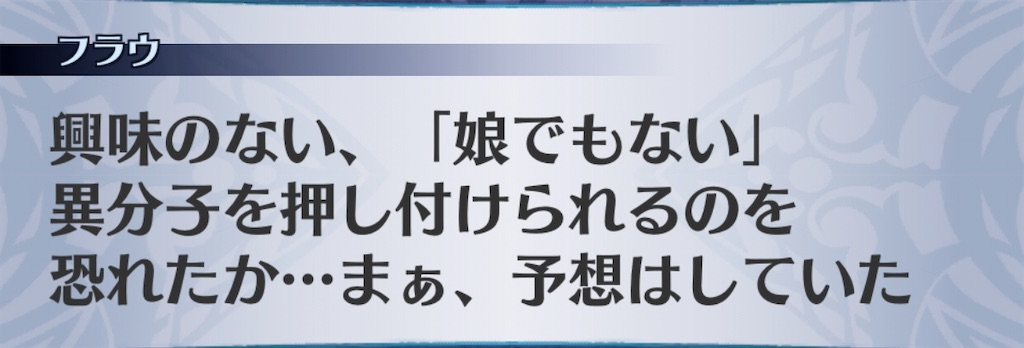 f:id:seisyuu:20200420192058j:plain