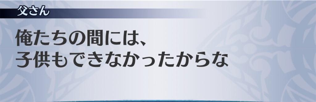 f:id:seisyuu:20200420192103j:plain