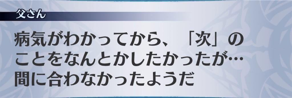 f:id:seisyuu:20200420192634j:plain