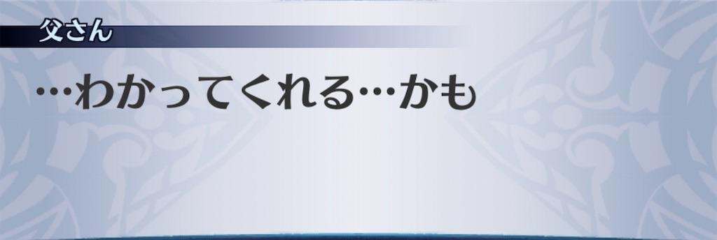 f:id:seisyuu:20200420193558j:plain
