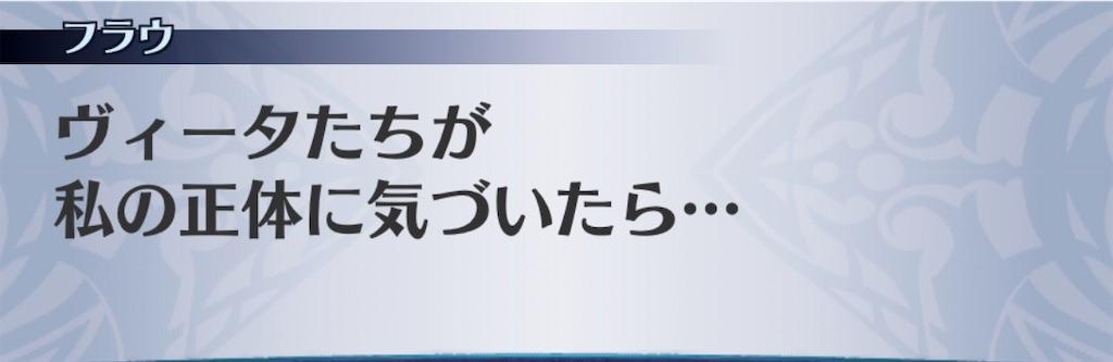 f:id:seisyuu:20200420193813j:plain
