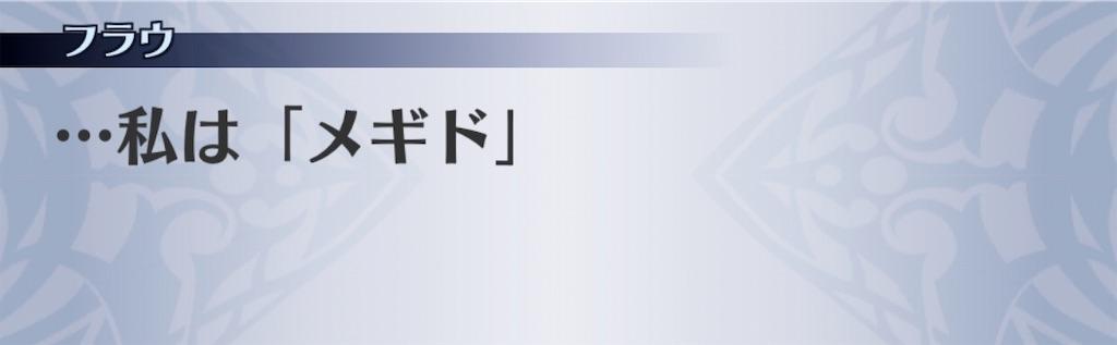 f:id:seisyuu:20200420193826j:plain