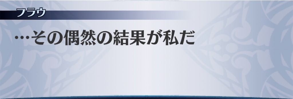 f:id:seisyuu:20200421192452j:plain