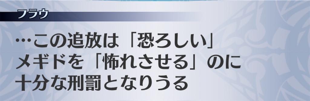 f:id:seisyuu:20200421192647j:plain
