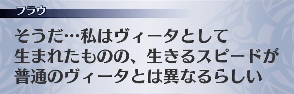 f:id:seisyuu:20200421192732j:plain