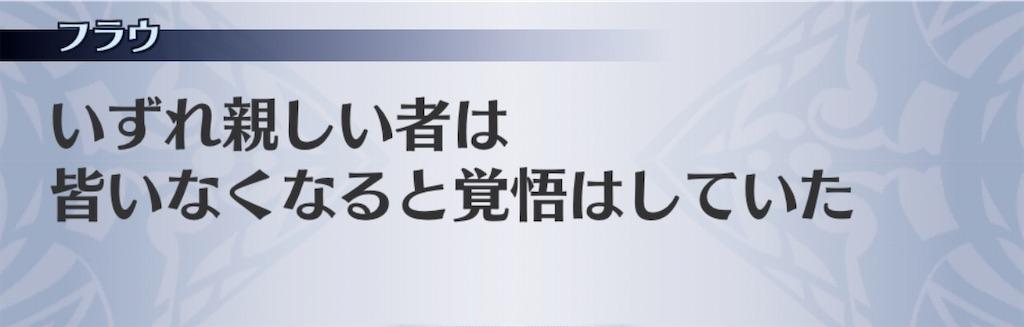 f:id:seisyuu:20200421192736j:plain