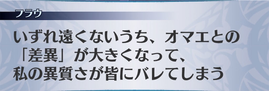 f:id:seisyuu:20200421192843j:plain
