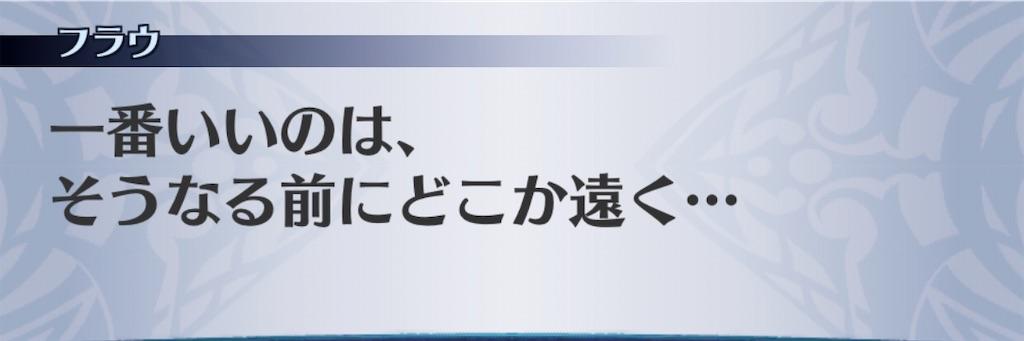 f:id:seisyuu:20200421194002j:plain