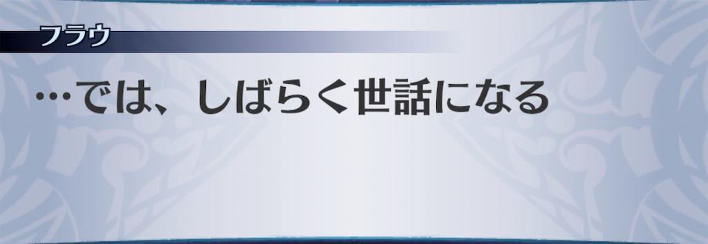 f:id:seisyuu:20200421194112j:plain