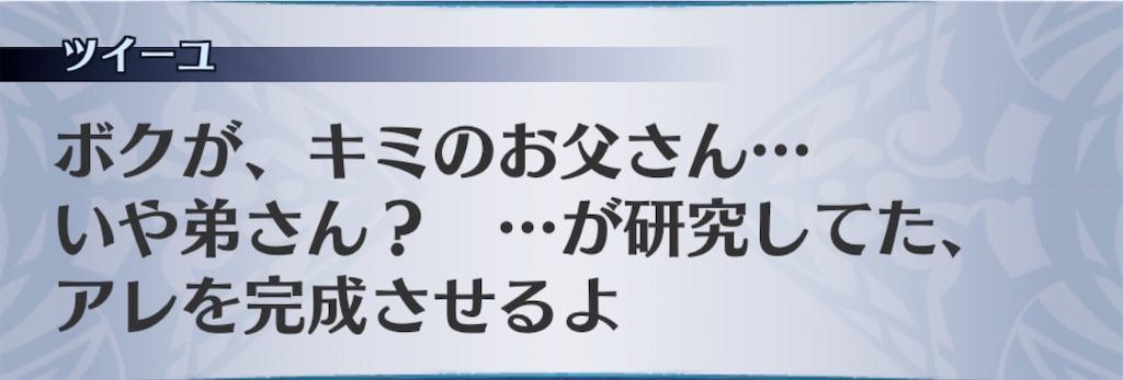 f:id:seisyuu:20200421194159j:plain
