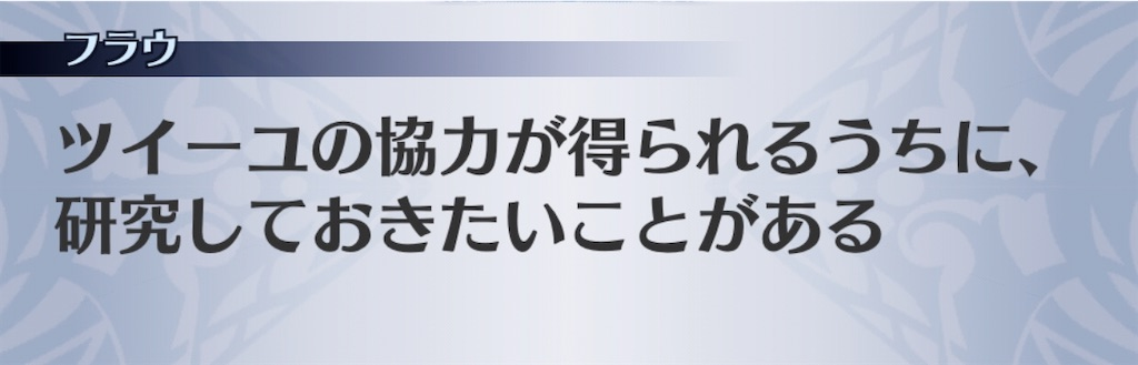 f:id:seisyuu:20200421194353j:plain