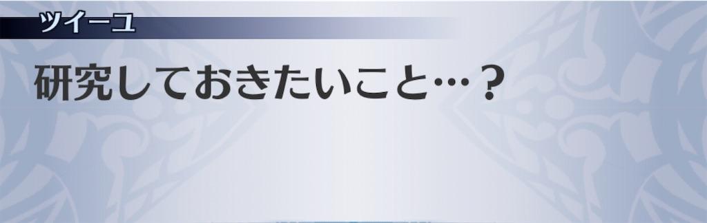 f:id:seisyuu:20200421194357j:plain