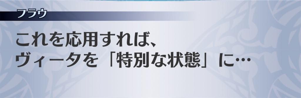 f:id:seisyuu:20200421194511j:plain