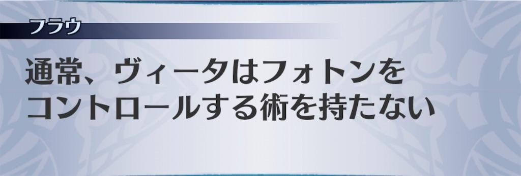 f:id:seisyuu:20200421194547j:plain