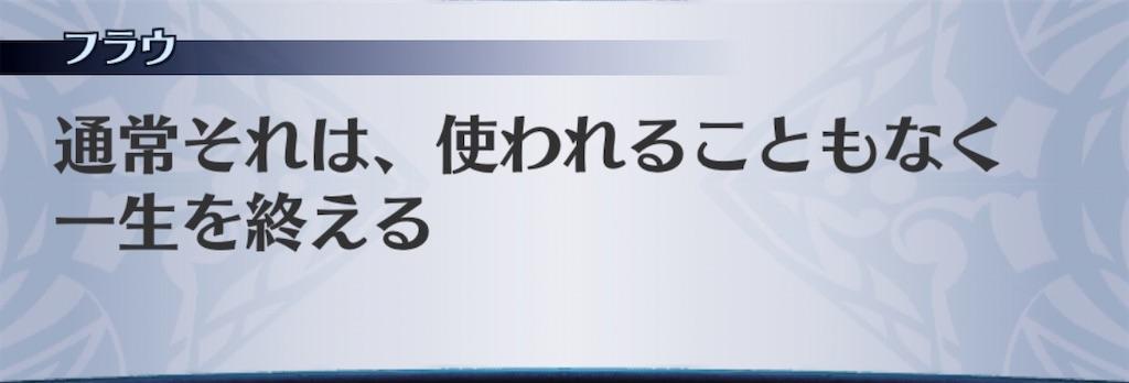 f:id:seisyuu:20200421194705j:plain