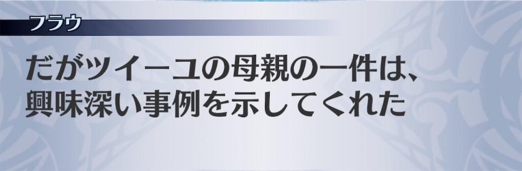 f:id:seisyuu:20200421194709j:plain