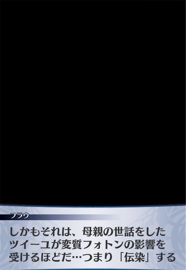 f:id:seisyuu:20200421194924j:plain