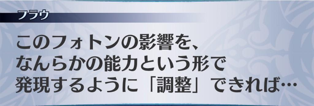 f:id:seisyuu:20200421194929j:plain