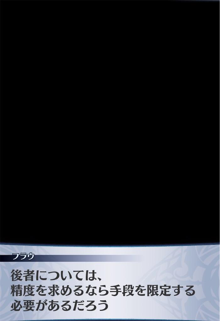 f:id:seisyuu:20200421195046j:plain