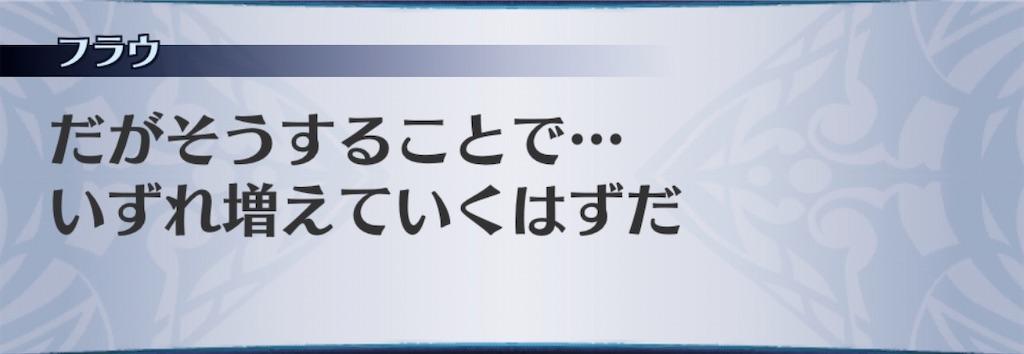 f:id:seisyuu:20200421195050j:plain