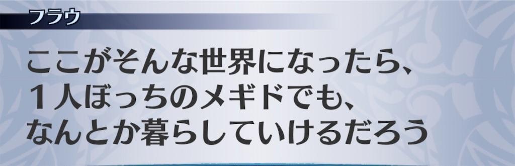f:id:seisyuu:20200421195101j:plain